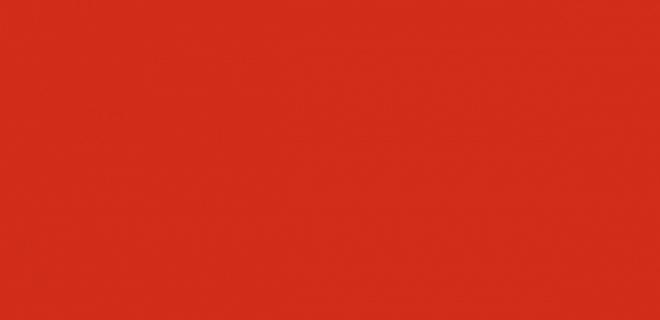 16014 | Граньяно красный