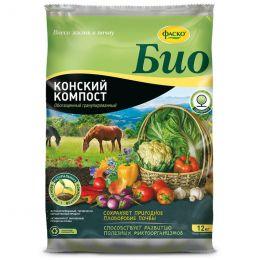 Удобрение сухое Фаско БИО Конский Компост органоминеральное гранулированное 12 кг.