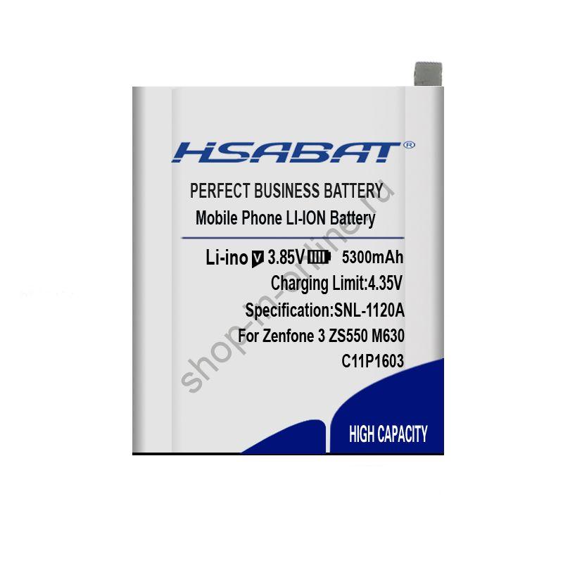 Аккумулятор C11P1603 5300 мАч