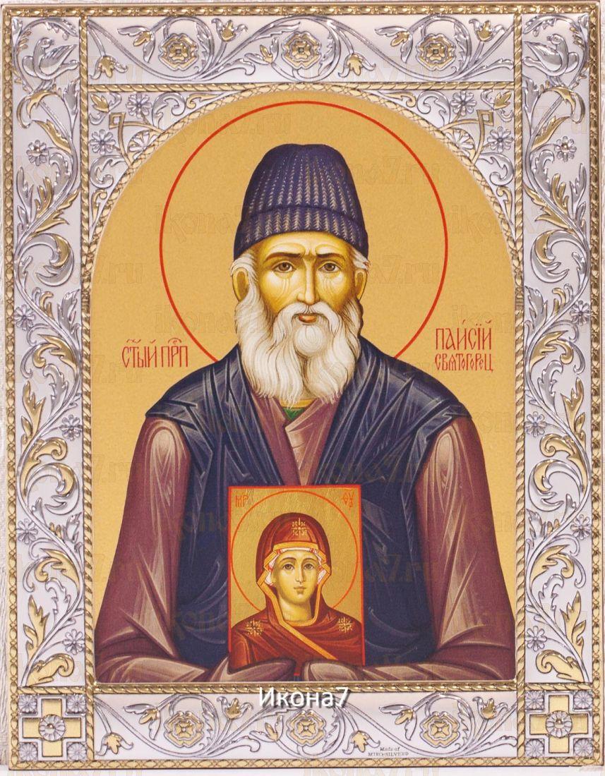Икона Паисий Святогорец (14х18см)