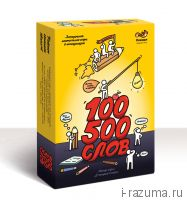 100500 Слов