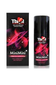 Сужающая смазка для женщин Bioritm MiniMini, 50 мл