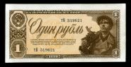 1 РУБЛЬ 1938 СССР. UNC ПРЕСС тВ 319621