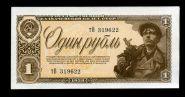 1 РУБЛЬ 1938 СССР. UNC ПРЕСС тВ 319622