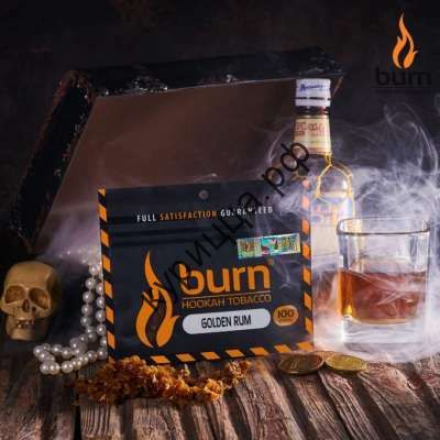 ТАБАК BURN - GOLDEN RUM (РОМ) 1 ГР