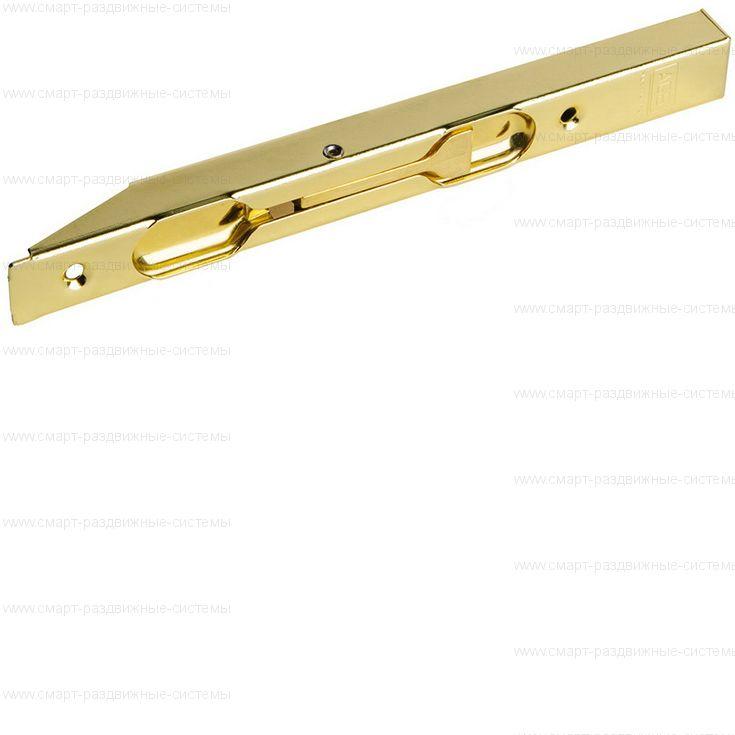 Шпингалет AGB для распашных дверей D00320.15.34