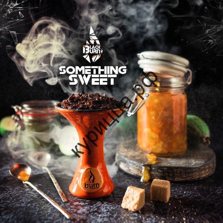 ТАБАК BLACK BURN - SOMETHING SWEET (ЧТО-ТО СЛАДКОЕ) 1ГР
