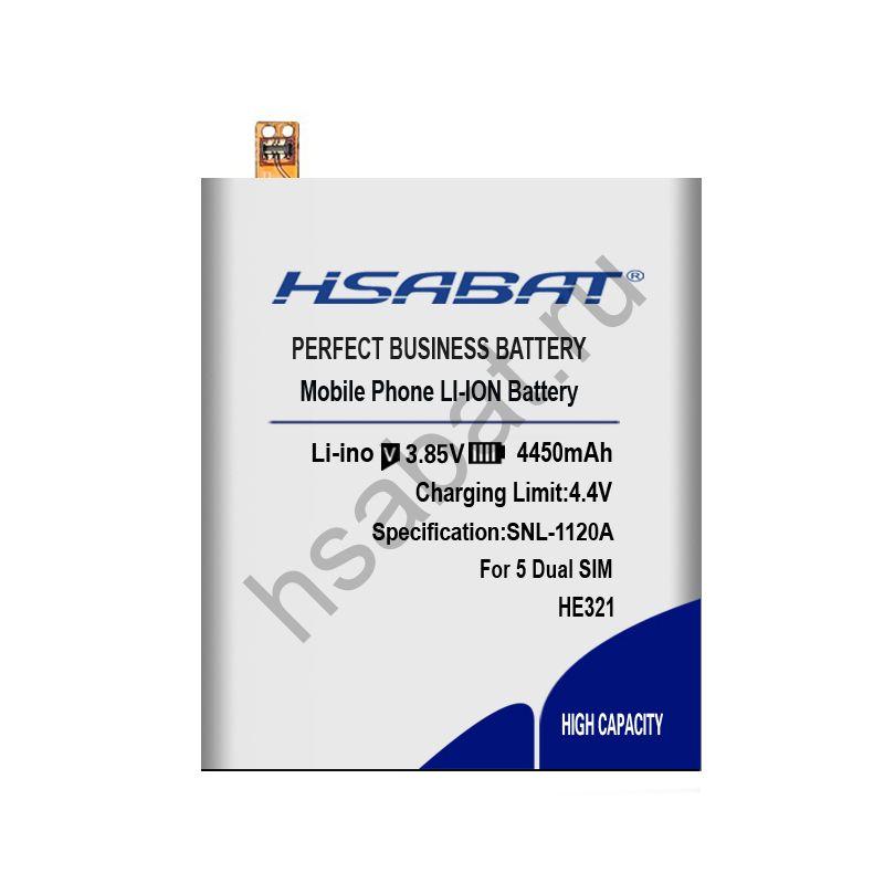 Аккумулятор HE321 HE336 4450 мАч