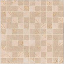 Mosaic Stingray Brown
