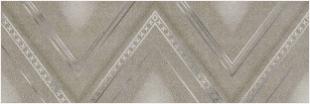 Stingray Lozenge Graphite