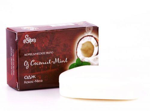 Мыло аюрведическое Одж Кокос-Мята | 100 г | Oj Coconut-Mint Soap