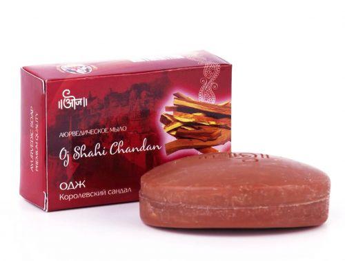 Мыло аюрведическое Одж Королевский сандал | 100 г | Oj Shahi Chandan Soap