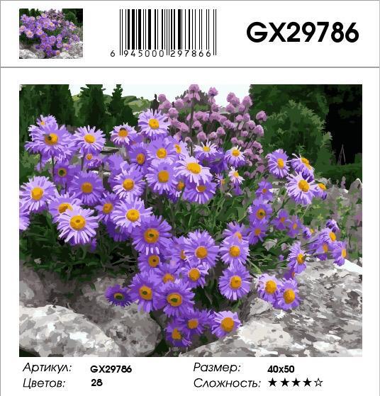 Картина по номерам на подрамнике GX29786
