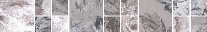 SG186/002 | Бордюр Александрия серый мозаичный