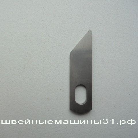Нож нижний LEADER 340 D, Astralux 820D     цена 600 руб.