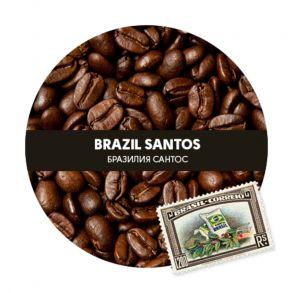 Кофе по-восточному 100% Арабика Бразилия Сантос (зерно; свежий помол) уп. 0,5 кг