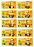 Серии банкнот