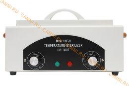 Сухожаровой шкаф для стерилизации инструментов Sanitizing Box СН-360Т