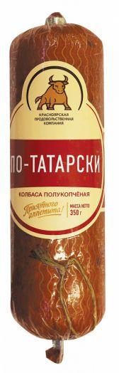 Колбаса По-Татарски п/к в/у 350г СПК