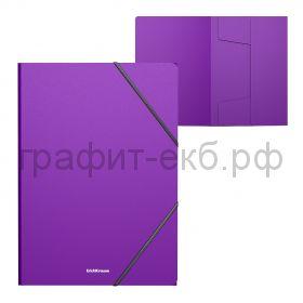 Папка А4 на резинках ErichKrause Classic фиолетовая 47194