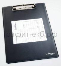 Папка-доска с верх.заж.карман черный Durable 2350-01