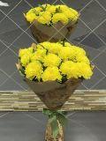 Букет из 15 хризантем желтых в авторской упаковке