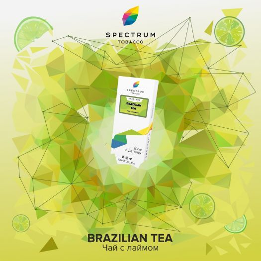 Табак Spectrum BrazilianTea
