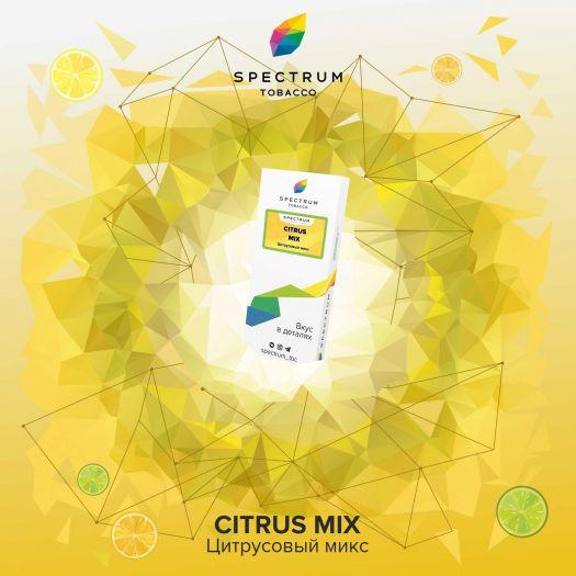 Табак Spectrum Citrus Mix