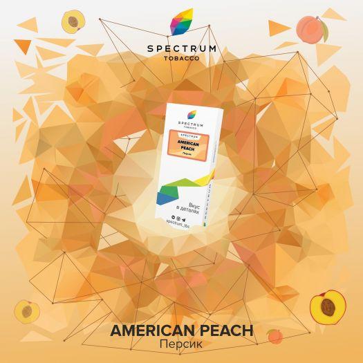Табак Spectrum American Peach