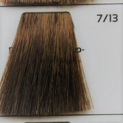 Крем краска для волос 7/13 Русый Пепельно-золотистый 100 мл.  Galacticos Professional Metropolis Color