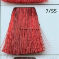 Крем краска для волос 7/55 Русый насыщенно-красный 100 мл.  Galacticos Professional Metropolis Color