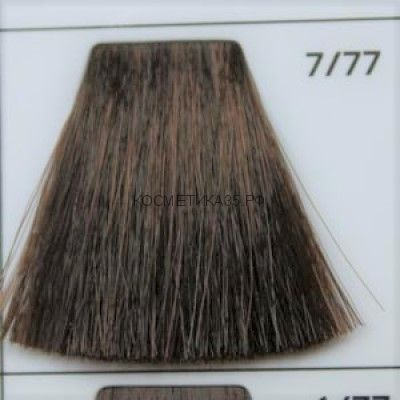 Крем краска для волос 7/77 Русый интенсивно-коричневый 100 мл.  Galacticos Professional Metropolis Color