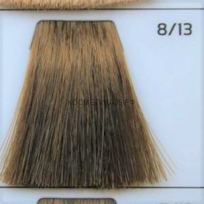 Крем краска для волос 8/13 Светло русый пепельно-золотистый 100 мл.  Galacticos Professional Metropolis Color