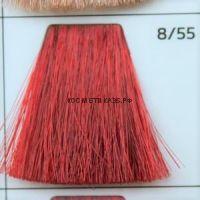 Крем краска для волос 8/55 Светло русый интенсивно-красный 100 мл.  Galacticos Professional Metropolis Color
