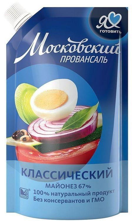 Майонез МОСКОВСКИЙ ПРОВАНСАЛЬ 67%, 700мл