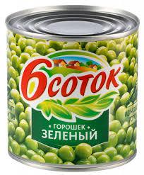 Горошек 6 СОТОК зеленый, 425мл