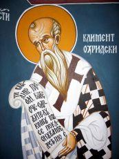 Икона Климент Охридский равноапостольный