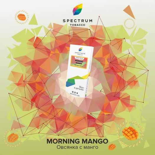 Табак Spectrum Morning Mango