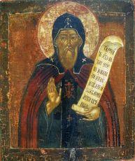 Икона Ксенофонт Робейский преподобный