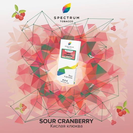 Табак Spectrum Sour Cranberry