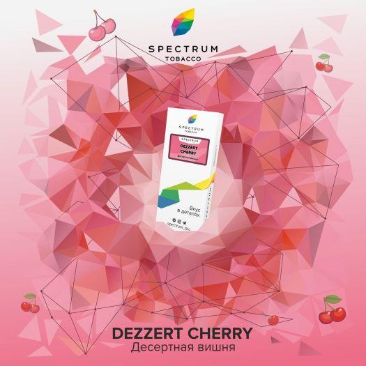 Табак Spectrum Dezzert Cherry