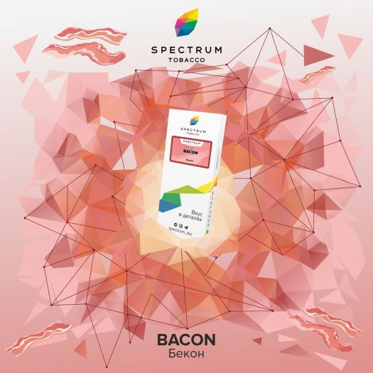 Табак Spectrum Bacon
