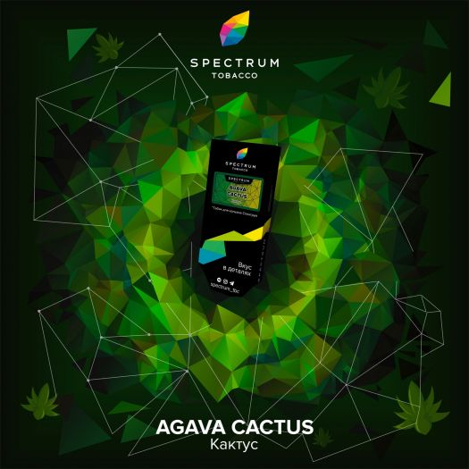 Табак Spectrum Hard Agava Cactus