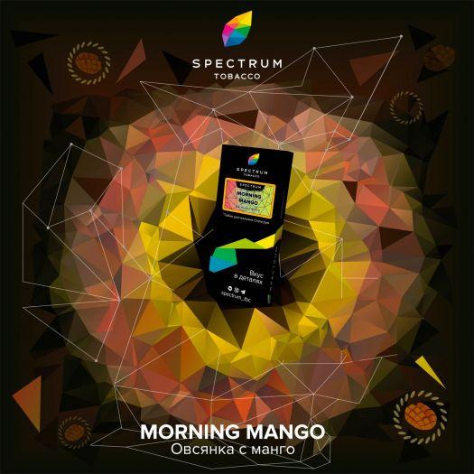 Табак Spectrum Hard Morning Mango