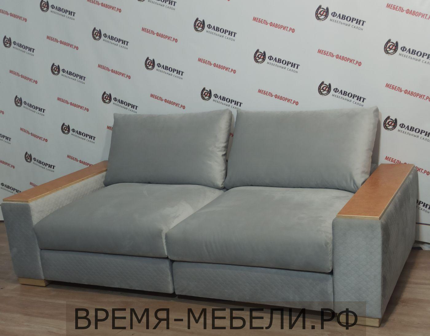 """Диван """"Миттей"""" Модульный"""