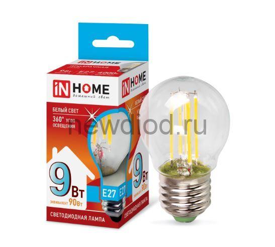 Лампа светодиодная LED-ШАР-deco 9Вт 230В Е27 4000К 810Лм прозрачная IN HOME