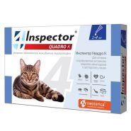 Инспектор Quadro  Капли от внешних и внутренних паразитов для кошек 1-4 кг