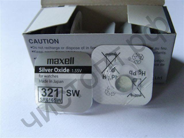MAXELL SR616SW 1BL 321