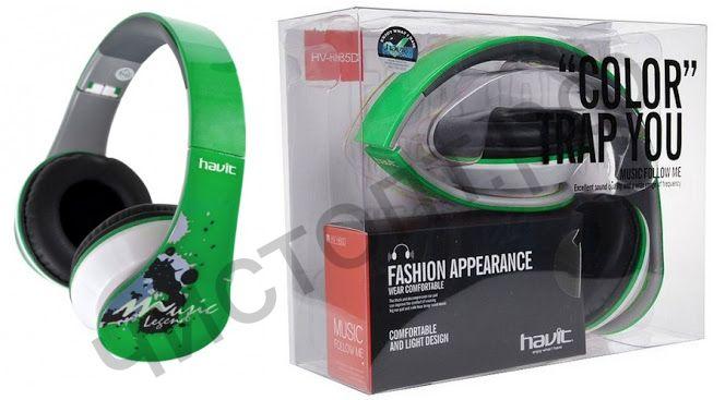 Наушники HAVIT HV-H85D, green