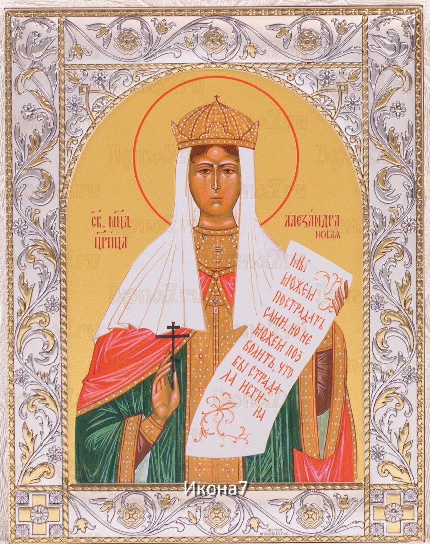 Александра Романова (14х18см)